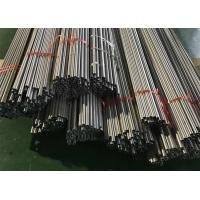 China C276 Hastelloy Alloy N10276 Corrosion Resistance For Powder Capillary Plate on sale