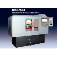 Quality MK 6750A Spiral Bevel Gear Milling / Cutting / Grinding Machine With Siemens CNC Control System 802D for sale