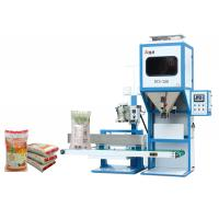 Quality Fully Automatic Grain Packaging Machine For White Sugar / Wheat / Corn for sale