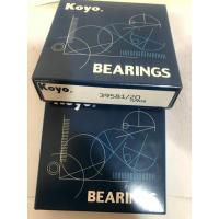 Buy cheap KOYO bearing taper roller bearing 39581/20 bearing 32010 32011 32012 32013 32014 from wholesalers