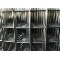 China Good Stability Heavy Duty Wire Mesh Panels , SS316L Welded Wire Panels 36'' Width on sale