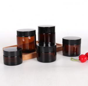 China Round Screw Lid Tasteless 50ml 30ml Brown Amber Glass Jar on sale