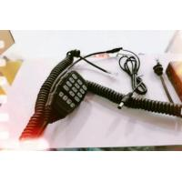 Quality 200 Channel Car Mobile Radio Walkie Talkie for sale