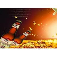 Buy cheap Soft drink gas water beer filling machine for carbonated drink production line product
