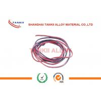 Quality Teflon Insulated And Jacked Thermocouple Cable With ANSI Color Type k j e r t Used For Thermocouple Sensor for sale