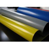 Buy cheap Hypalon Fabric Sheet , Industrial Neoprene Rubber Sheet Yellow , Grey , Red , from wholesalers