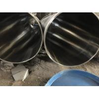 Quality 304 Stainless Steel Oval Tube Welded Stainless Steel Pipe For Decoration ISO for sale