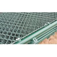 Quality Safe And Flexible Pvc Coated Wire Fence , Diamond Chain Mesh Fencing Roll for sale