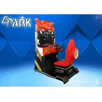 China Classic Stars Racing Kids Coin Operated Game Machine With 32 LCD Screen on sale