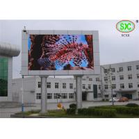 Quality p8 SMD full color waterproof advertising led display ,1/4 scanning with iron cabinet for sale
