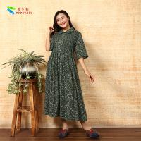 Quality Floral Print Long Sleeve Cotton Maxi Dress , Beautiful Long Sleeve Dresses Turn Down Collar for sale