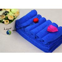 Buy cheap Eco-friendly Microfiber Window Cloth, Blue Microfiber Cleaning Cloth product