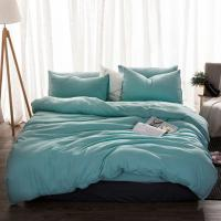 Buy Solid Color 3/4 Pcs Bedding Set Microfiber Bedclothes Navy Blue Gray Bed Linens at wholesale prices