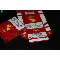 Quality Recyclable Paper Cardboard Painted In Cigarette , Gift And Soap Box for sale