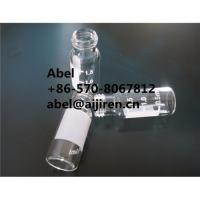 Quality HPLC vials LC vials lab supplies test vials clear/amber glass with white marking spot for sale