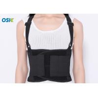 Quality Adjustable Waist Support Brace S / M / L / XL / XXL Optional Sizes CE Approved for sale