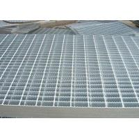 Buy Galvanized Serrated Steel Grating For Floor Plate Q235low Cardon Material at wholesale prices