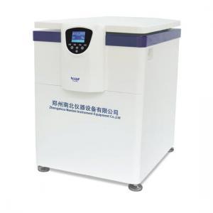 China Animal Horse Blood Bag Floor 5000r/Min Medical Centrifuges on sale