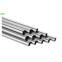 Quality Professional Seamless Stainless Steel Pipe , Grooved Steel Pipe ISO9001 Approved for sale