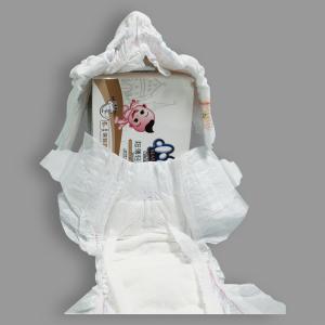Quality Unisex Quick Dry Waterproof PE Film Sleepy Baby Diapers for sale