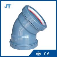Quality ISO CE standard 50mm 75mm 110mm PP Drainage pipe and fittings for sale
