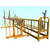 Quality ODM Steel Adjustable Cradle Yellow High Working Rope Suspended Platform for sale