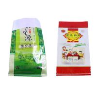 Quality Double Stitched Woven Polypropylene Packaging Bags 50Kg Fertilizer Bopp printing for sale