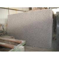 Buy cheap Granite Slabs product