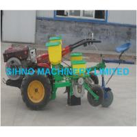 Quality Single grain corn precision planter working with walking tractor for sale