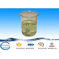 Buy cheap Pigment Waste Water Treatment Chemical Light-color liquid CW-05 BV / ISO from wholesalers