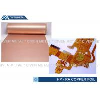China 10μm Double Side Shiny RA Copper Foil Roll for FPC , tinned copper sheet on sale
