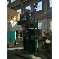Quality Pneumatic Drive Light Powder Bagging Machine , 8kW Powder Packing Machine for sale