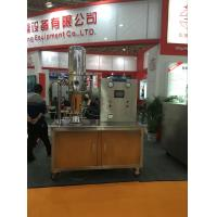China SUS304 Spray Drying Granulator Lab Type Heating Source Is Electricity on sale