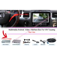 "Quality TV Volkswagen Touareg 8 "" GPS Navigation Systems Igo / Google Map for sale"
