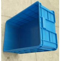 Quality Plastic Fish Boxes/Recycle Case/plastic product for sale