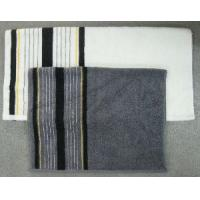Quality Yarn Dyed Stripe Towel - 2 for sale
