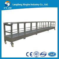 Buy cheap ZLP LTD63/LTD80 Aluminum temporary suspended working gondola cradle platform for window cleaning product