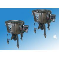 Buy cheap Stainless steel plastic mixer machine plastic raw material mixer product