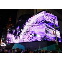 Quality 3 In 1 SMD Large Full Color LED Signs Outdoor Advertising 6mm Pixel Pitch for sale