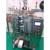 Buy cheap Industrial Level Full Automatic Tomato Sauce Packaging Machine With 1 Year Warranty product