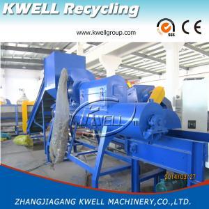 Hot Sale PET Water Bottle Recycling Washing Machine, High Output Plastic Flake Washing Recycling Machine