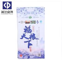 China Rice Bopp Laminated Bags Bopp Printed Bags Breathable Easy Open Clip Tape on sale