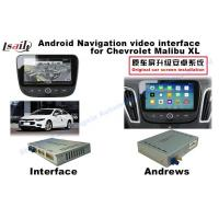 Quality Upgarde Car Multimedia Android Video Interface GPS Navigation for Chevrolet Malibu XL for sale