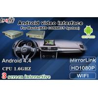 Quality AV Input Automotive Navigation System Support Wifi / Google Play Store , 800X480 HVGA for sale