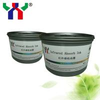 Quality YY screen printing infrared absorb ink 850 nm seen it by IR glass for sale