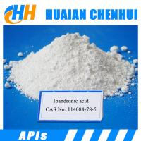 Buy cheap Pharma Raw material Ibandronic acid / CAS: 114084-78-5 product