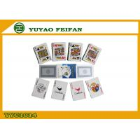 Buy cheap Personalised Customized Playing Cards For Souvenir / Business Gift from wholesalers