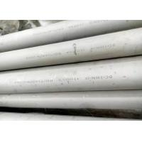Quality Seamless Stainless Steel Tubing ,321 ,X6CrNiTi18-10 ,1.4541, Round Steel Tubing 5 inch  6 inch 7 inch for sale