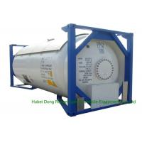 Quality UN Portable T50 Type ISO 20ft Tank Container For LPG / DME Transportation for sale