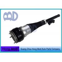 Buy cheap Rear Air Suspension Shock For Mercedes-Benz W222  2223205313 Air Spring Strut Shock product